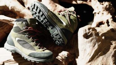 登山靴と欲求と自粛と