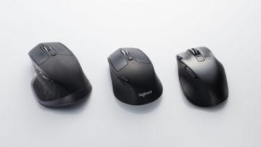 Macでのマウス選び